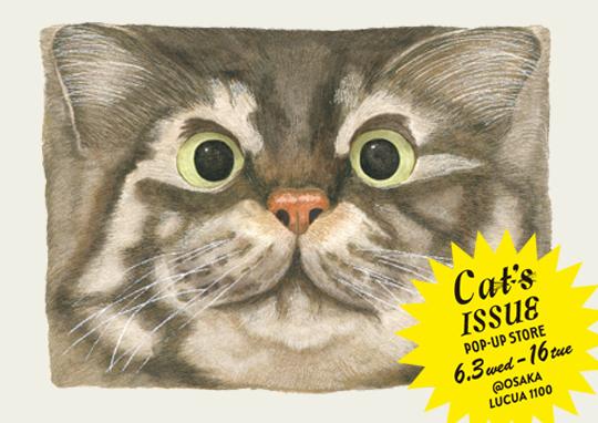 catstore_osaka_B