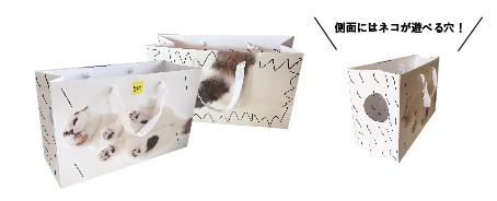 紙袋_0205-01